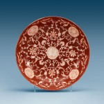 Plate - Qing Dynasty 01A